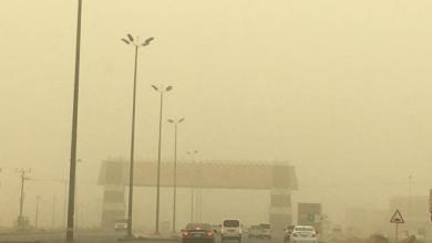 """Photo of """"الأرصاد"""": تقلبات جوية على عدد من مناطق المملكة.. الثلاثاء"""