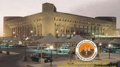 Photo of وظائف أكاديمية بالهيئة الملكية بالجبيل.. التقديم عبر هذا الرابط