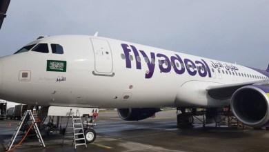 Photo of وظائف هندسية شاغرة للجنسين في طيران أديل