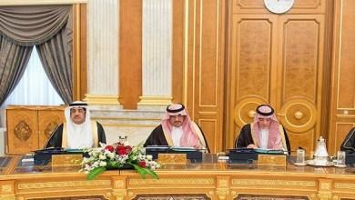 Photo of مجلس الوزراء يحدد دخل مستحق الدعم السكني