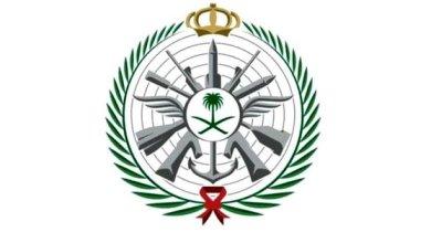 Photo of وظائف في وزارة الدفاع على بند الأجور والمستخدمين.. هنا رابط التقديم