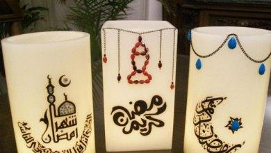 Photo of عبارات عن رمضان , كلمات جميلة عن شهر رمضان , رسائل شهر رمضان 2019