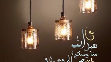 Photo of كلام جميل عن رمضان 2019, تغريدات رمضانية قصيرة , كلمات عن شهر الصيام , خواطر عن الصوم