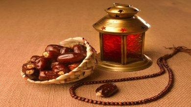 Photo of ما هو الصيام