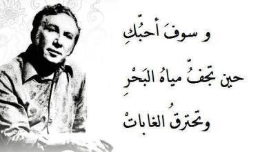 Photo of أجمل كلام غزل للحبيبة