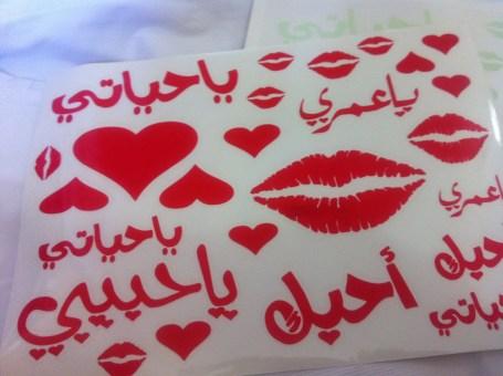 رسائل رومانسية قوية