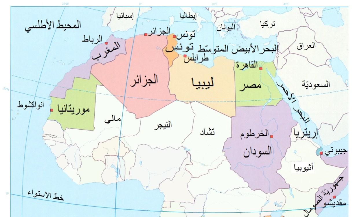 عواصم الدول العربية عواصم الدول العربية بقارة آسيا وقارة إفريقيا وتعدادها السكاني