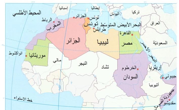 عواصم الدول العربية للأطفال
