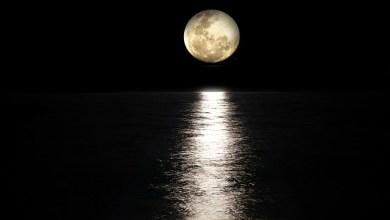 Photo of رؤية القمر في المنام