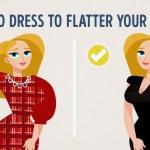 كيف أخفي عيوب الجسم بالملابس