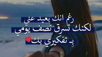 Photo of رسائل شعر حب 2020 , اجمل رسائل اشعار الحب , رسائل حب