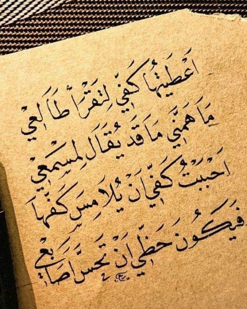 أغراض الشعر العربي