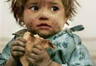 Photo of اسباب الفقر وكيفية علاجه