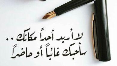 Photo of رسالة حب لحبيبتي البعيدة