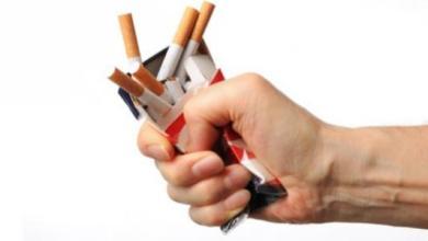 Photo of طرق الإقلاع عن التدخين