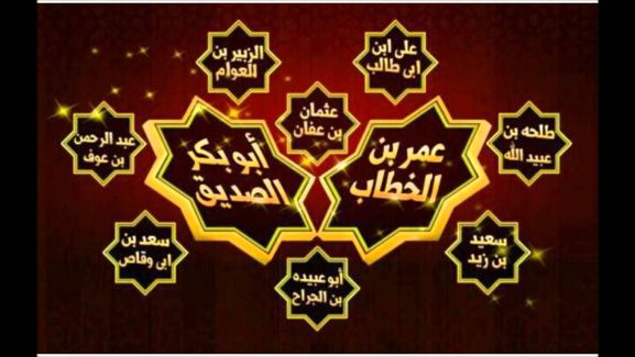 حياة الصحابي الجليل أبو عبيدة بن الجراح أمين الأمة .