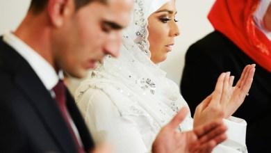 Photo of ما هي الشروط الواجب توافرها في عقد الزواج ليكون صحيح
