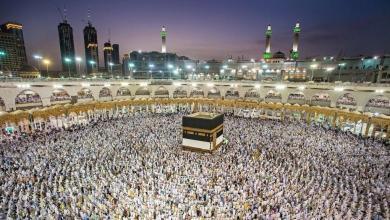 Photo of كيفية مناسك الحج