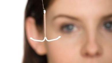 Photo of خطر اللولب IUD على المرأة
