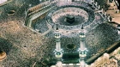 Photo of أشهر المساجد بالعالم الإسلامي