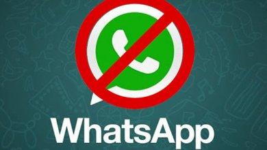 Photo of كيف ألغي حظر لشخص على واتس آب