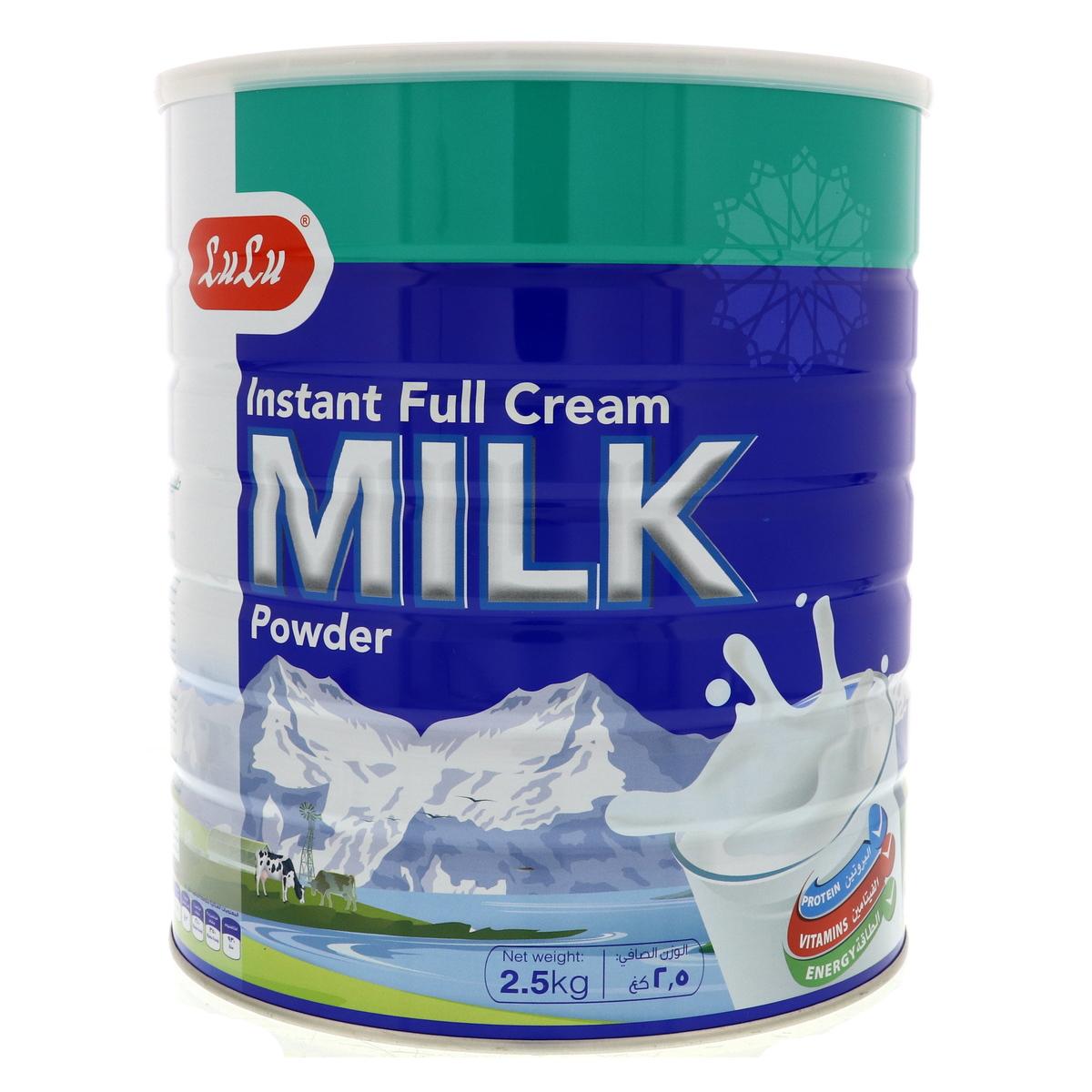 الحليب المجفف
