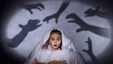 Photo of علاج الخوف لدى الأطفال