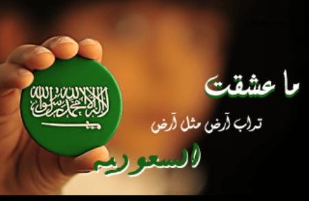 شعر عن الوطن 10 ابيات Shaer Blog