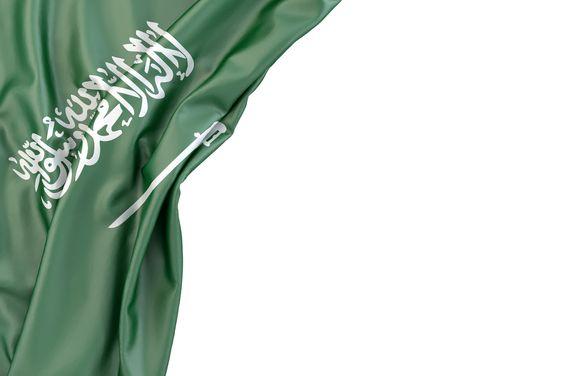 صورة علم السعودية