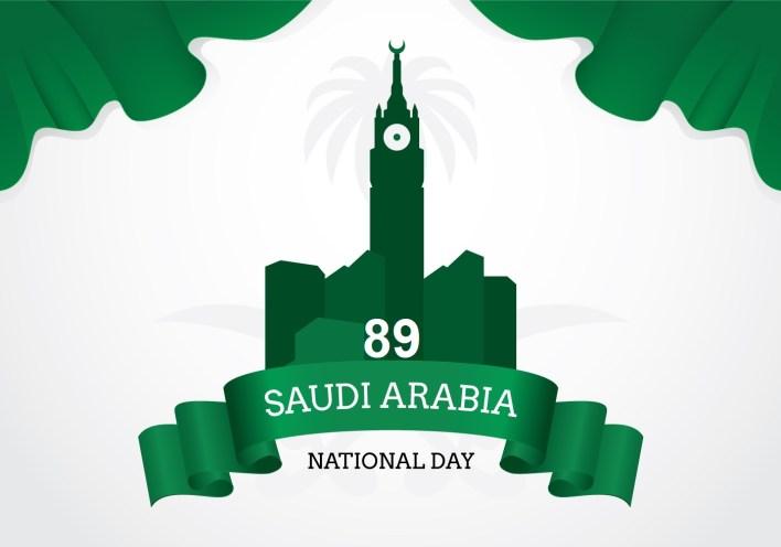 صور اليوم الوطني 89 , صور شعار اليوم الوطني 1441