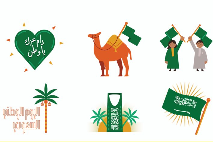 صور سنابات عن اليوم الوطني السعودي