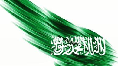 Photo of مدة موعد إجازة اليوم الوطني السعودي لعام 1441 – 2019