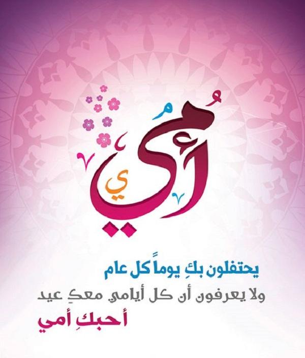 شعر ابو علاء المعري