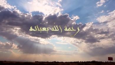 Photo of أحاديث قدسية عن رحمة الله في الدنيا والآخرة