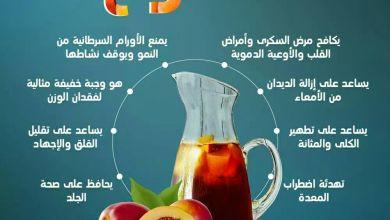 Photo of فوائد الخوخ