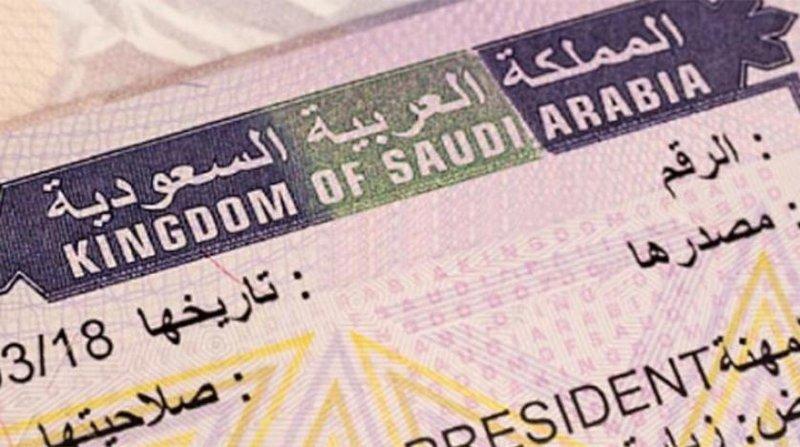 صورة التأشيرة السياحية في السعودية
