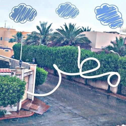 صورة المطر