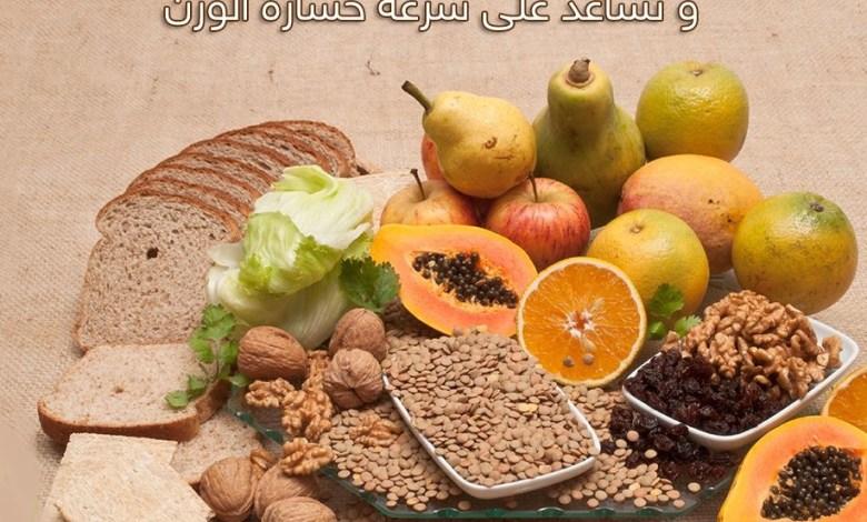 Photo of فوائد الالياف