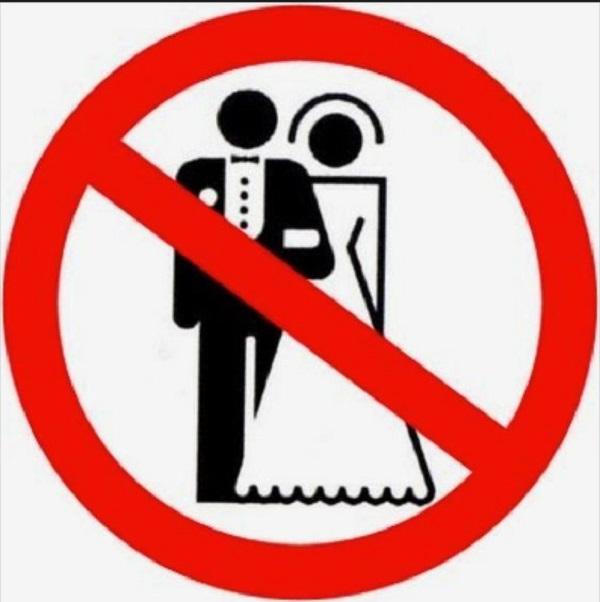 اسباب الخوف من الزواج