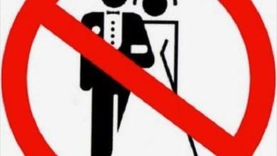 Photo of الخوف من الزواج