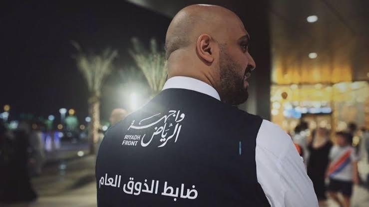 Photo of تفاصيل تعيين ضباط الذوق العام في السعودية