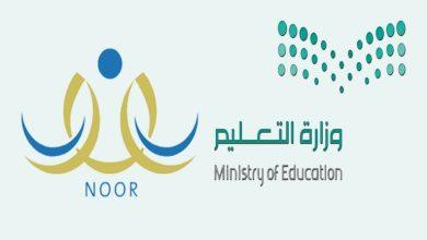 Photo of تفاصيل تعميم وزارة التعليم حول الانضباط وآلية إدخال الغياب