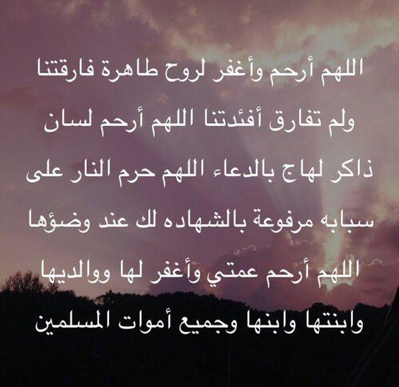 كلام جميل عن الحب تويتر Aiqtabas Blog