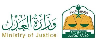 Photo of بعد إحصائية وزارة العدل الأخيرة.. محام واحد لكل 160 شركة سعودية