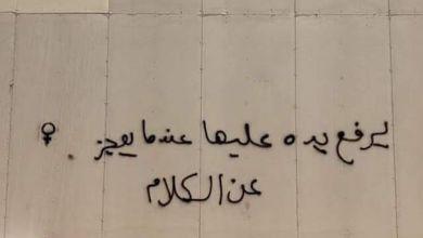 Photo of عبارات عن الرجولة