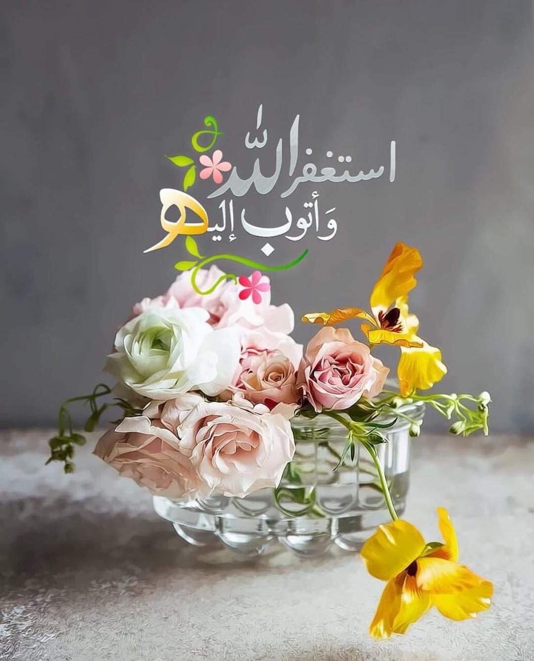 ✵ آﻵستغفآر جنّـہَ و رآحـہَ لآ تُوصف …