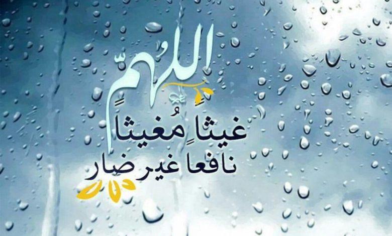 Photo of ادعية عند نزول المطر