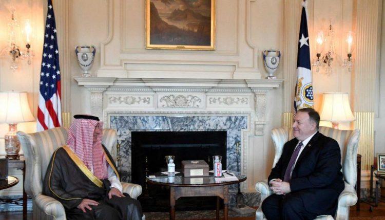 صور لقاء الجبير مع وزير الخارجية الأمريكي في واشنطن