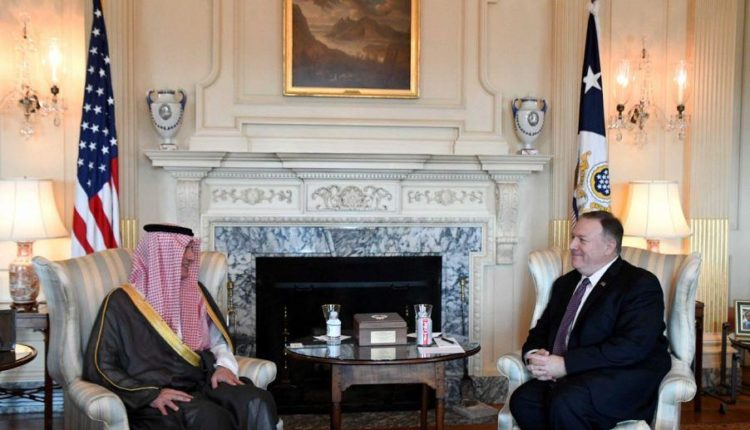Photo of تفاصيل لقاء الجبير مع وزير الخارجية الأمريكي في واشنطن