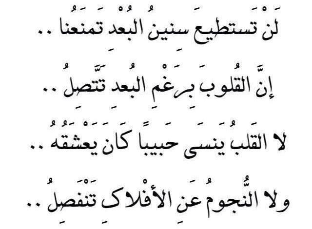 Photo of شعر عتاب للحبيب
